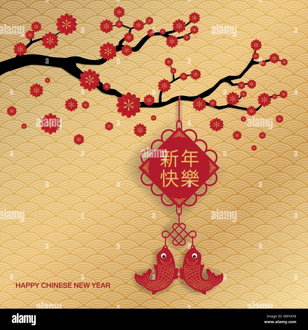 Chinese New Year Wishing Tree Stockfotos & Chinese New Year Wishing ...
