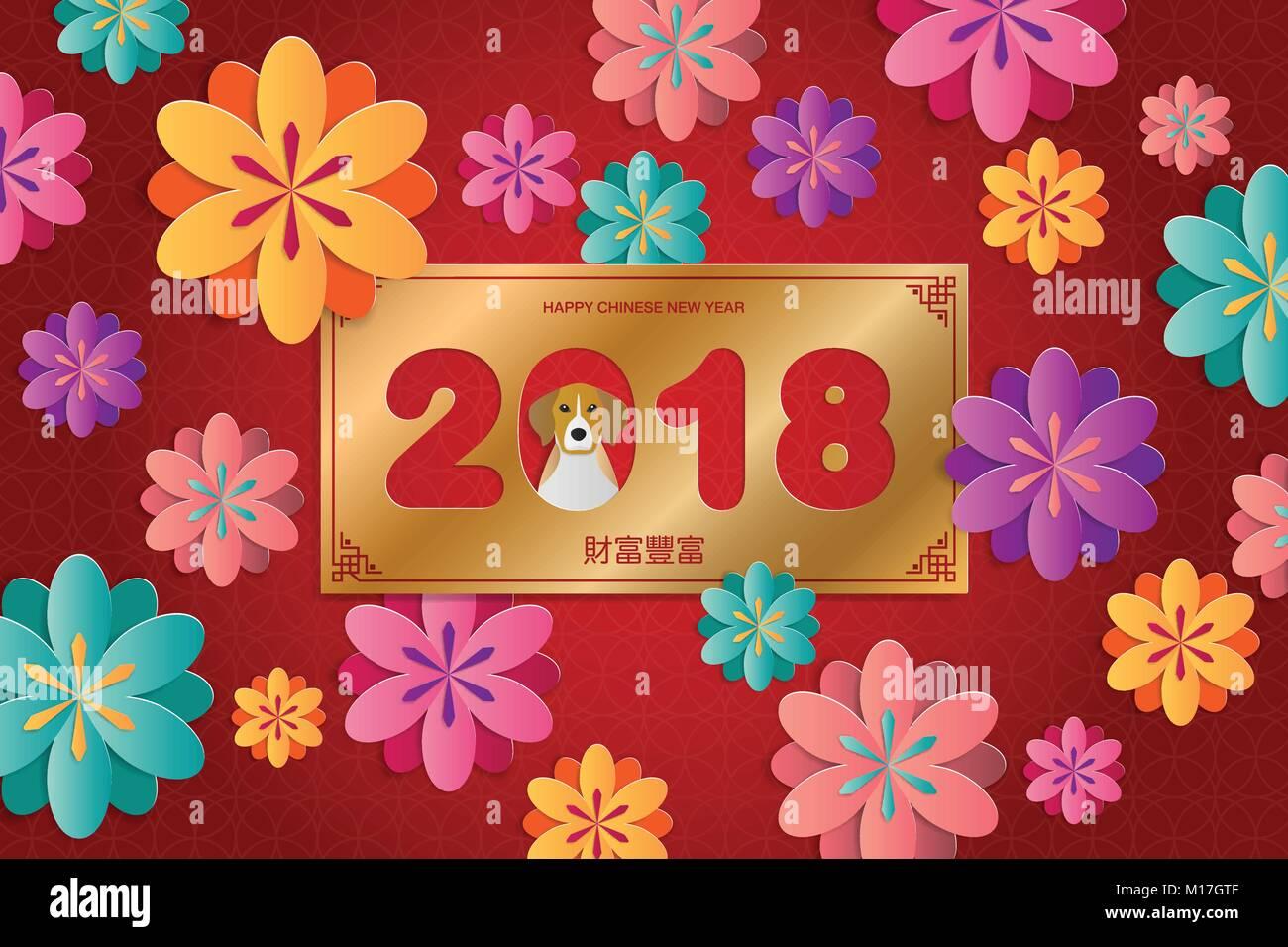 Das chinesische Neujahr Grußkarte mit Cherry Blossom. Paper art ...