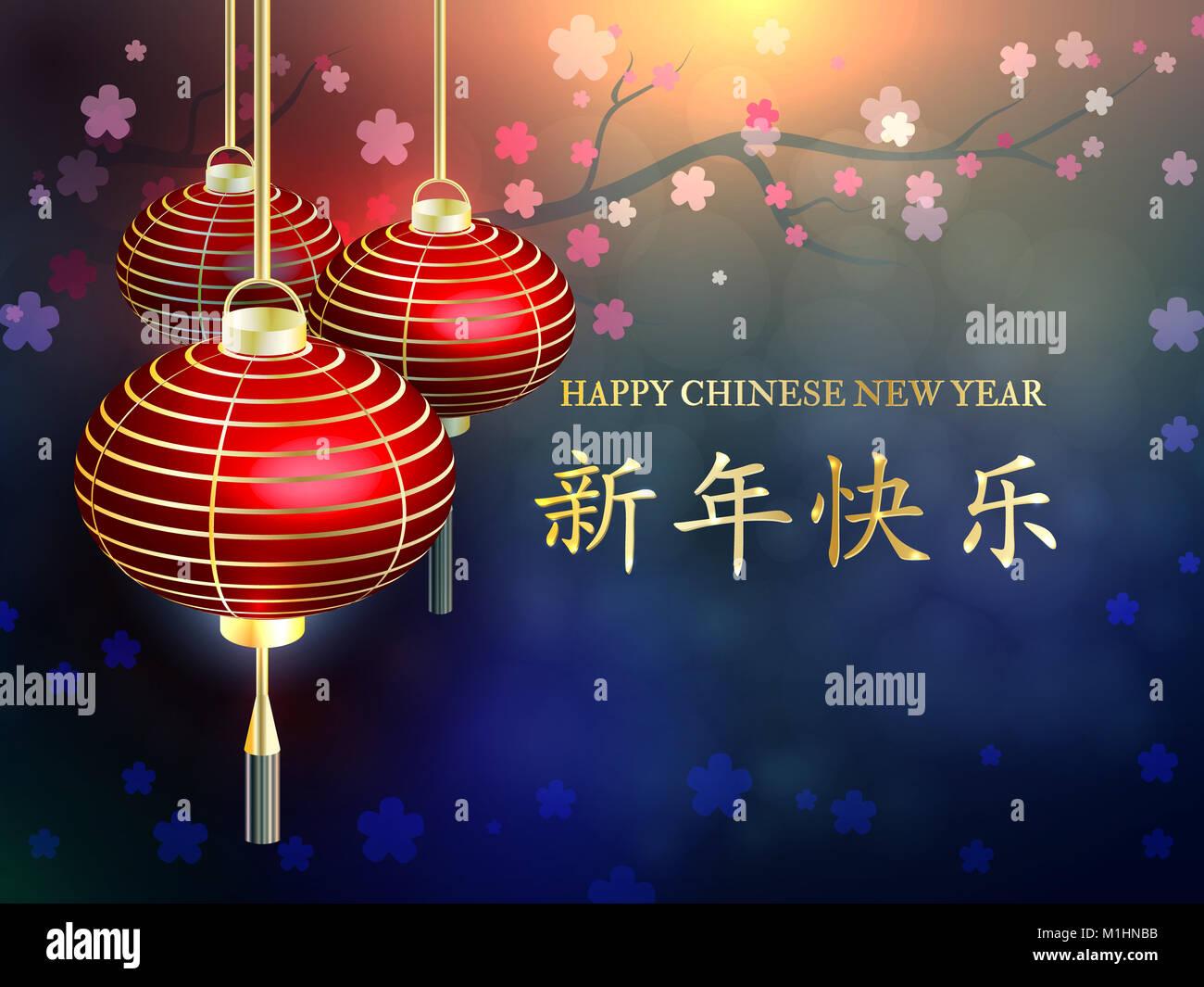 Das chinesische Neujahr. Chinesische Übersetzung: Ein frohes neues ...