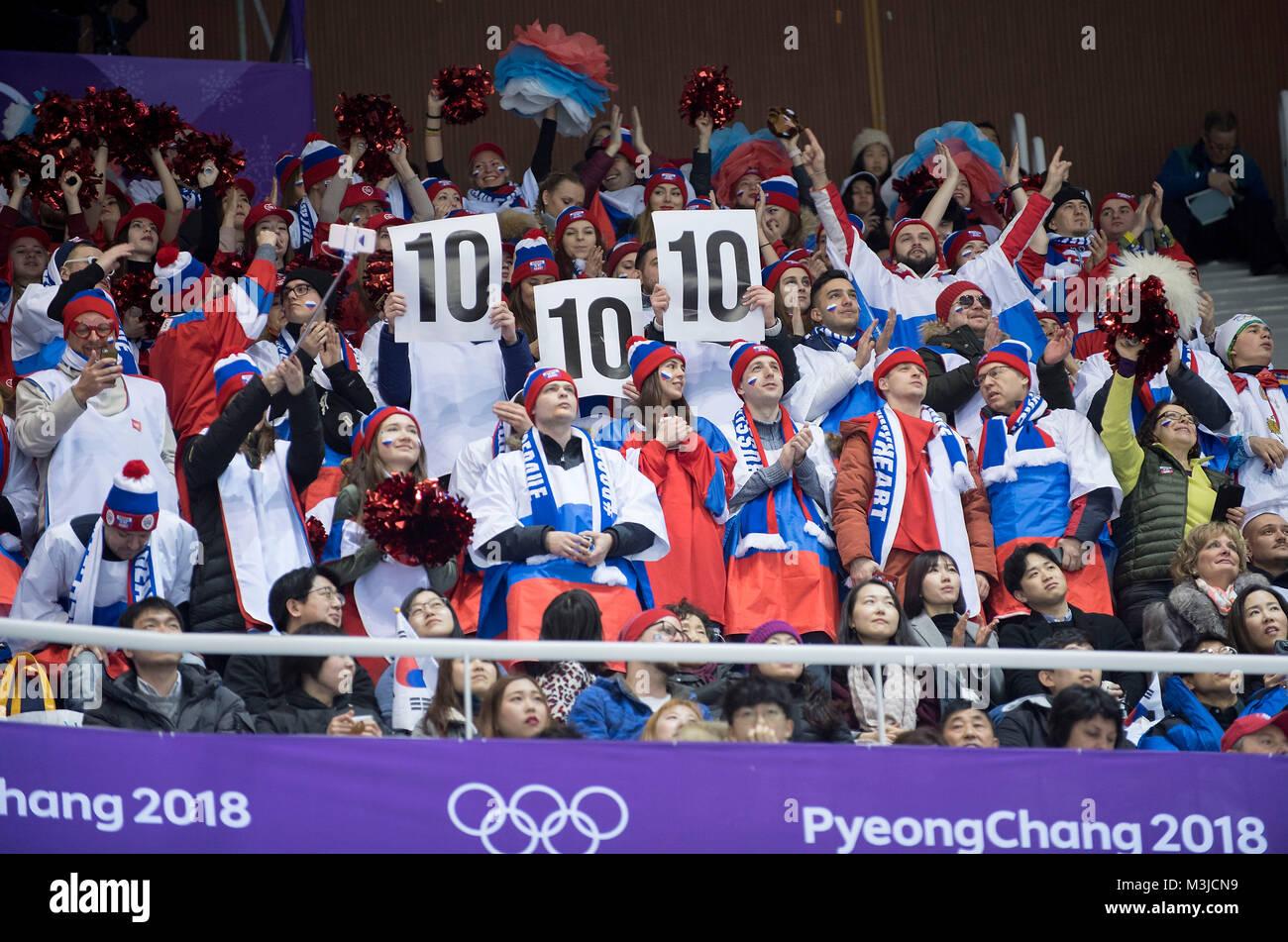 Fans von Ekaterina BOBROVA und Dwithri SOLOVIEV, Ruder, RUS, im ...