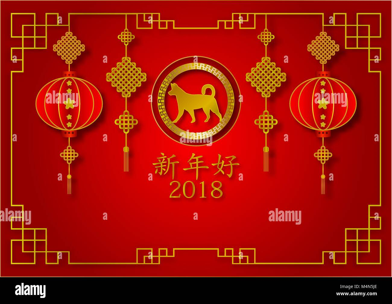 Paper art Stil von Happy Chinese New Year 2018 Hintergrund, Vector ...