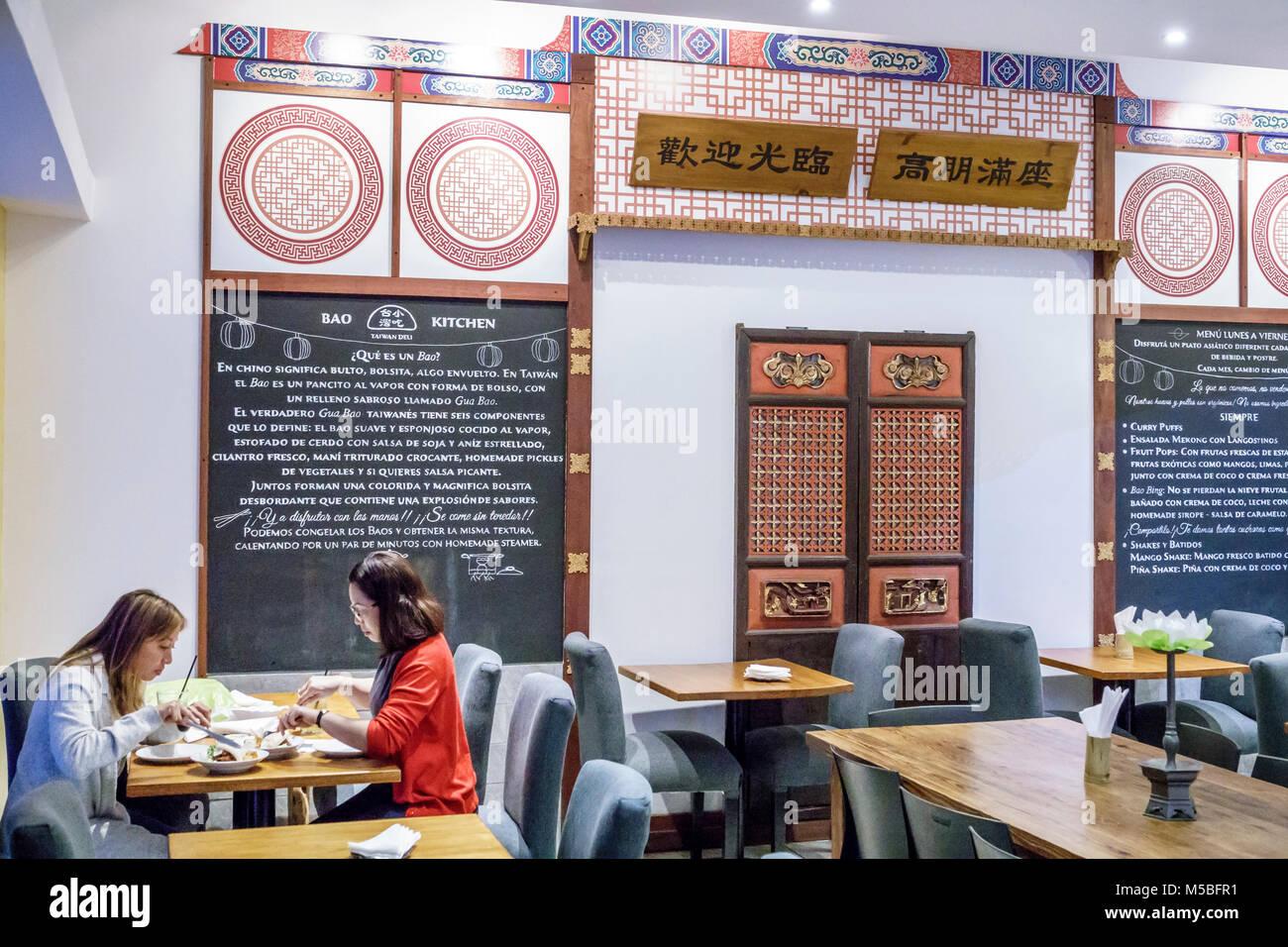 Buenos Aires Argentinien Bao Küche Taiwan Bistro asiatisches ...