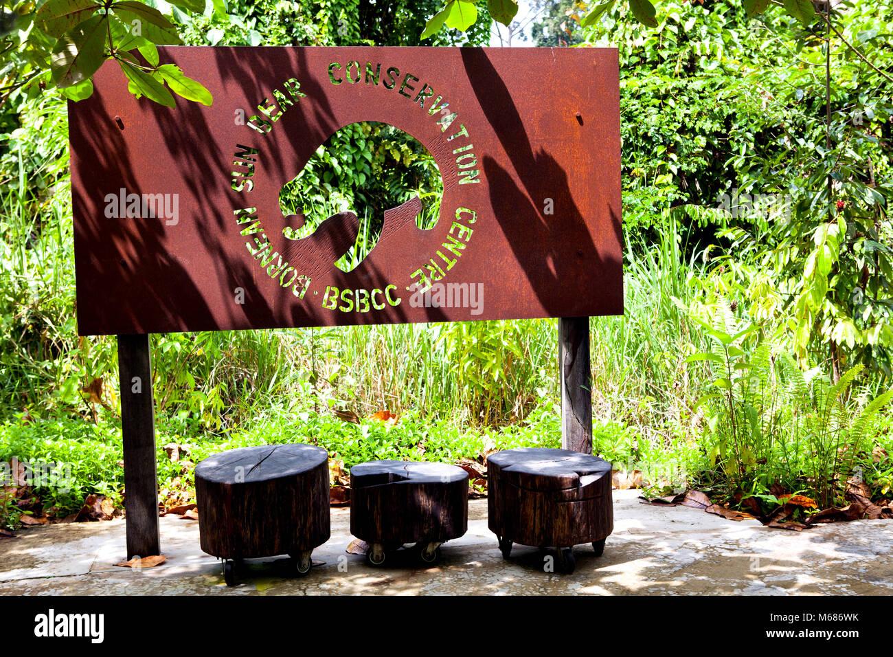 Bornesischen Sun Bear Conservation Centre (BSBCC) Stockfoto