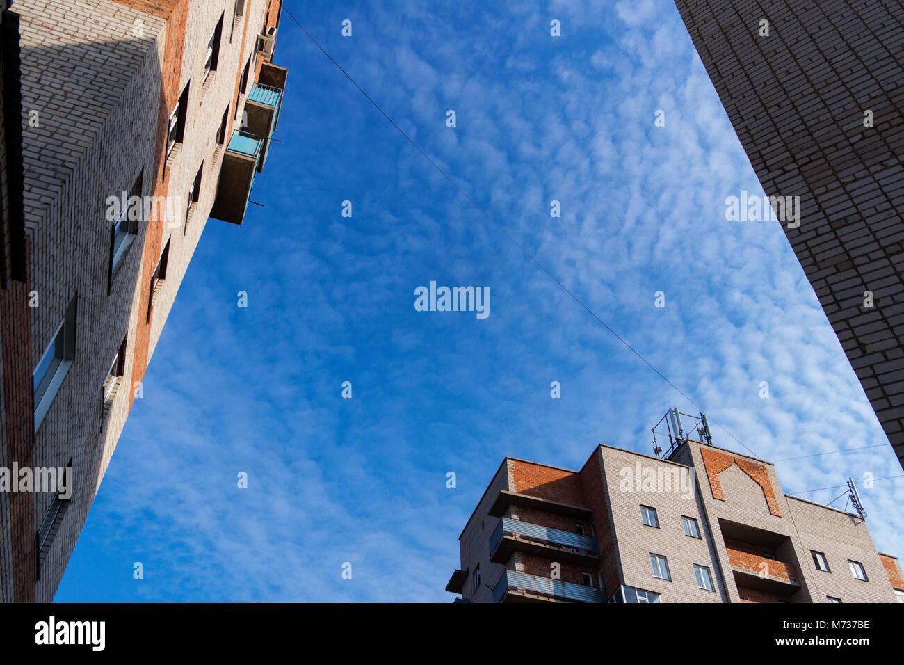 Apartment Gebäuden. Zeitgenössische Architektur. Mehrstöckiges Gebäude. Appartementhaus. Wohnsiedlung. Stockbild