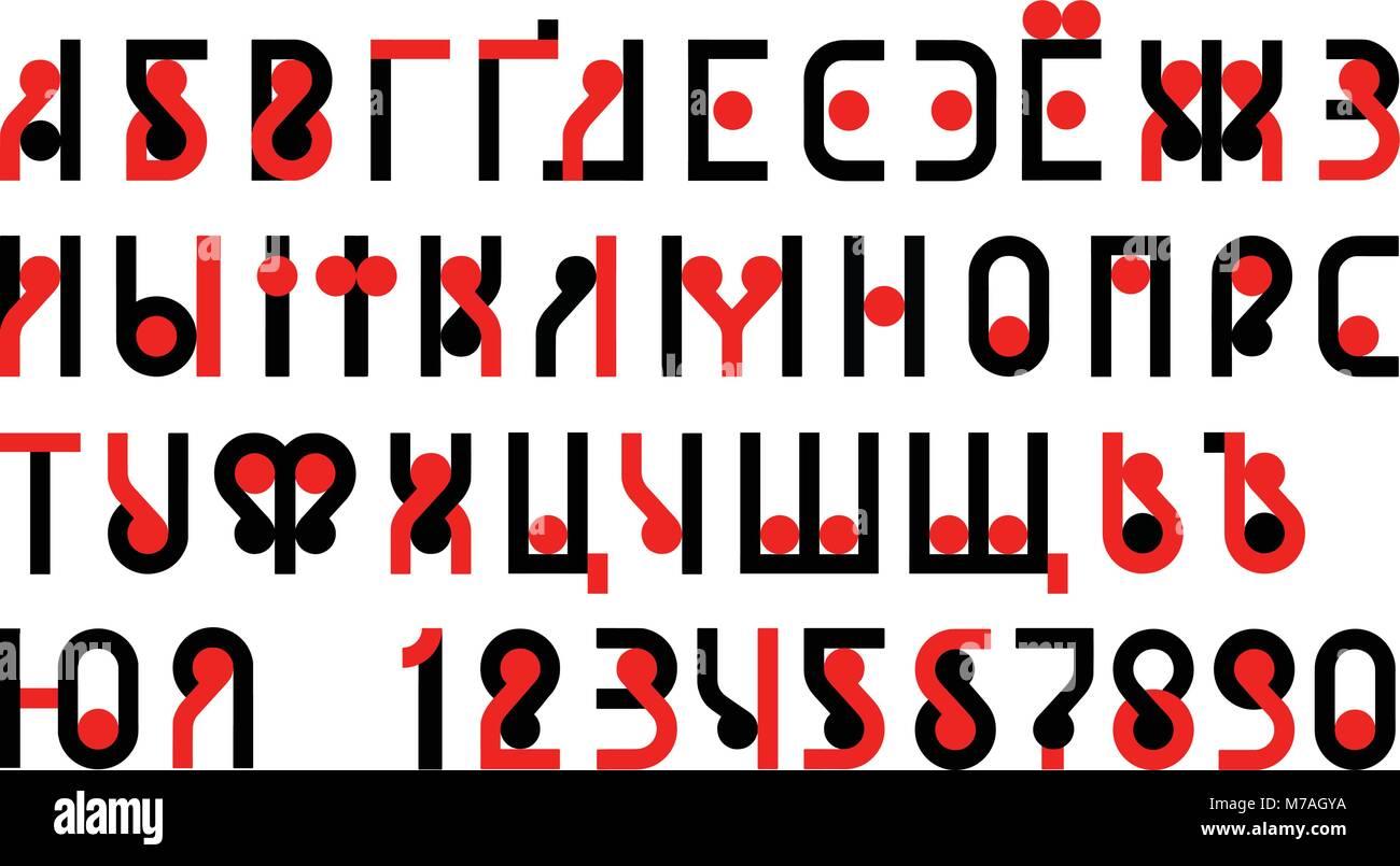 kyrillische moderne fette schrift alphabet gro buchstaben und zahlen vektor zwei farben rot. Black Bedroom Furniture Sets. Home Design Ideas