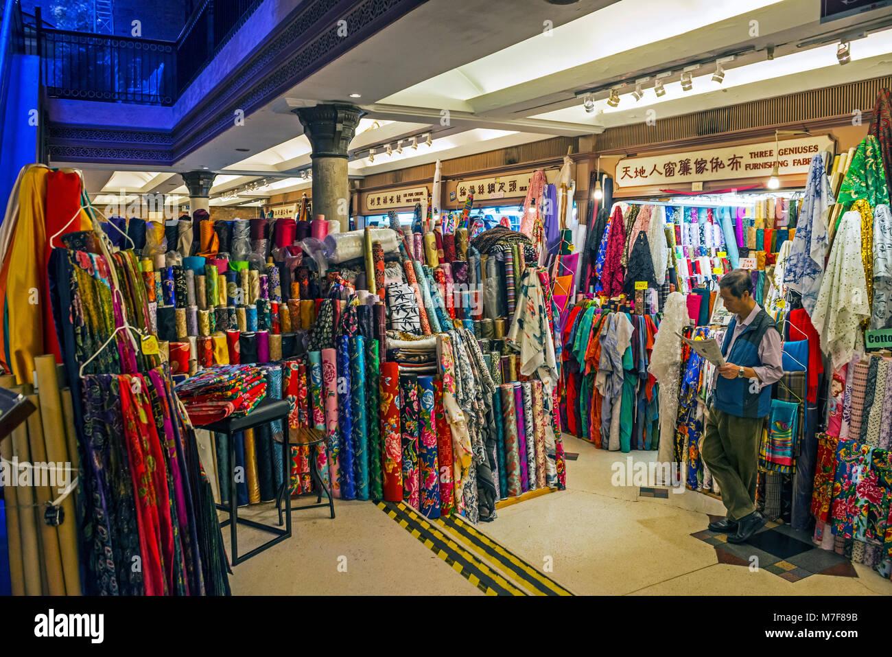 Heimtextilien Shop, westlichen Markt, Hong Kong Stockbild