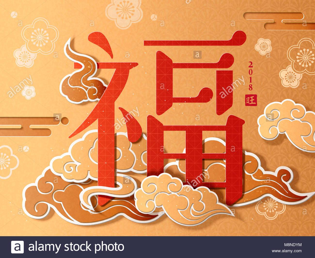 Tolle Chinesisches Neujahr Färbung Fotos - Druckbare Malvorlagen ...