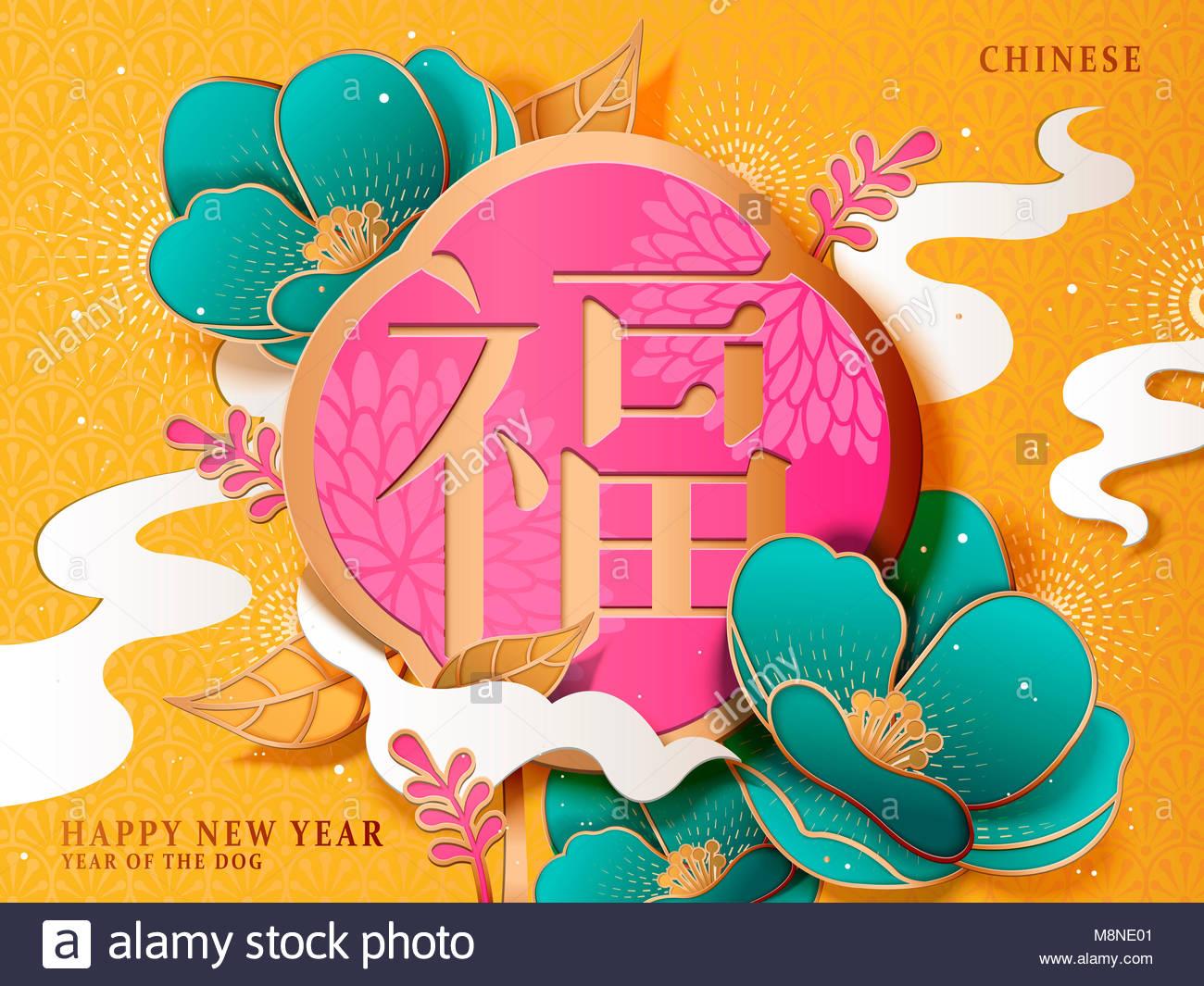 Chinesisches Neues Jahr Poster, Fortune Wort in Chinesisch auf Pink ...