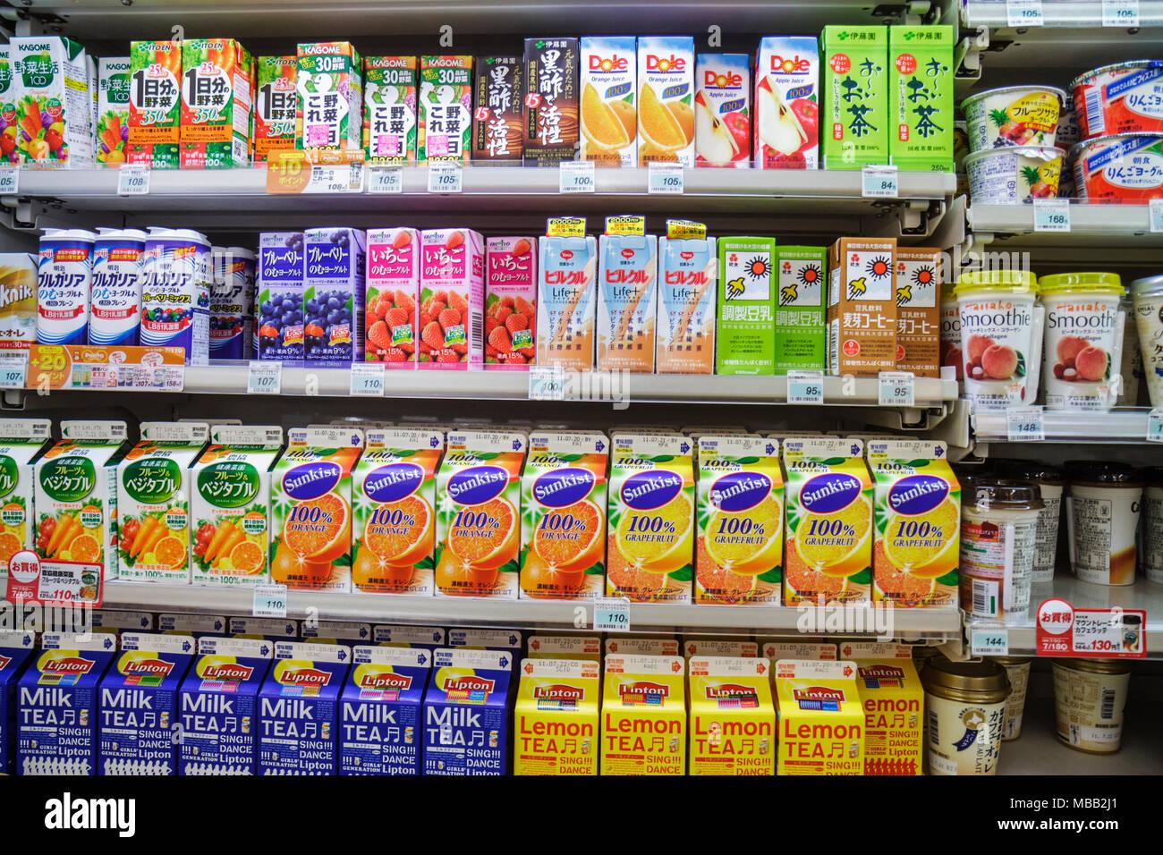 Tokyo Japan Shinjuku Lawson Convenience-Store für Verkauf Kanji ...