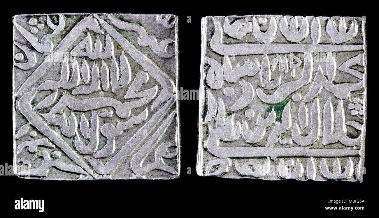 Solid Silver indische Tempel Token (c 1900) gleichen Design und Gewicht als C 17 Akbar Rupie. Nicht gesetzlichen Währung, wie Votivgaben oder religiöse Gabe verwendet Stockbild