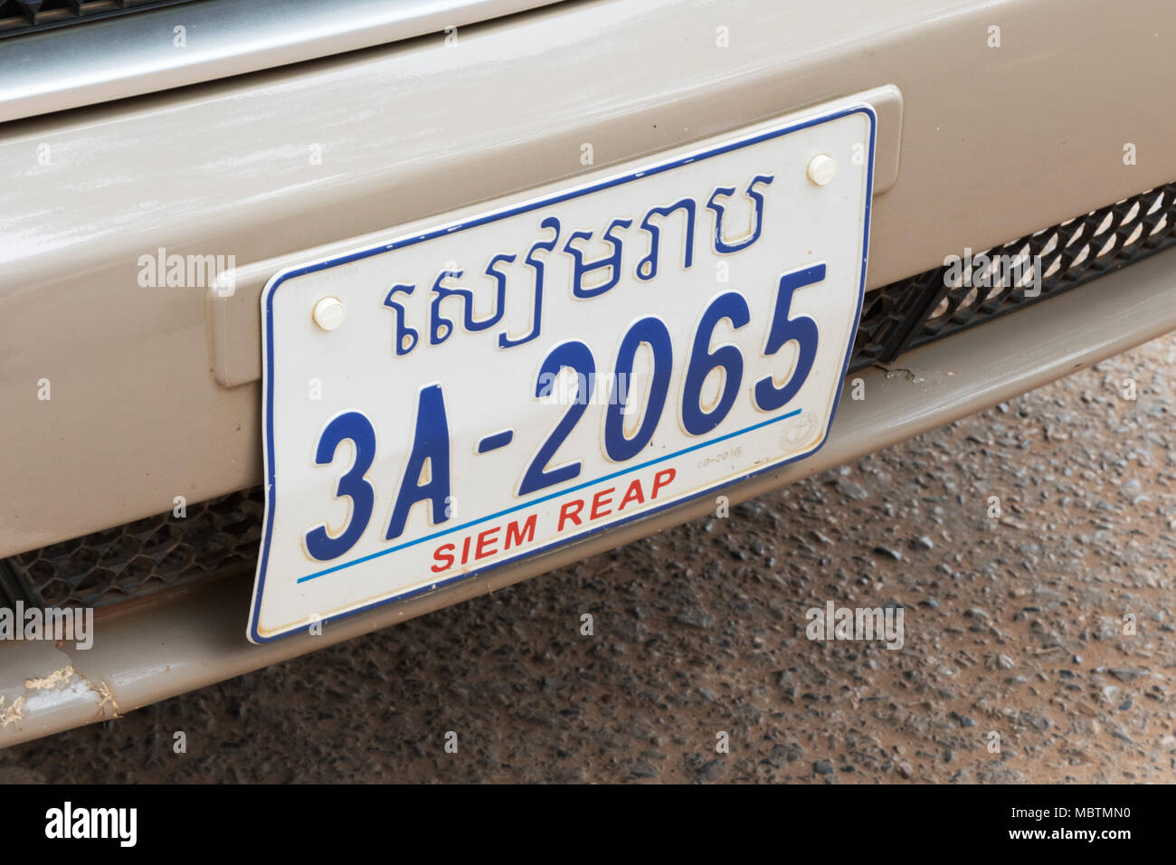 Vehicle Registration Stockfotos & Vehicle Registration Bilder ...