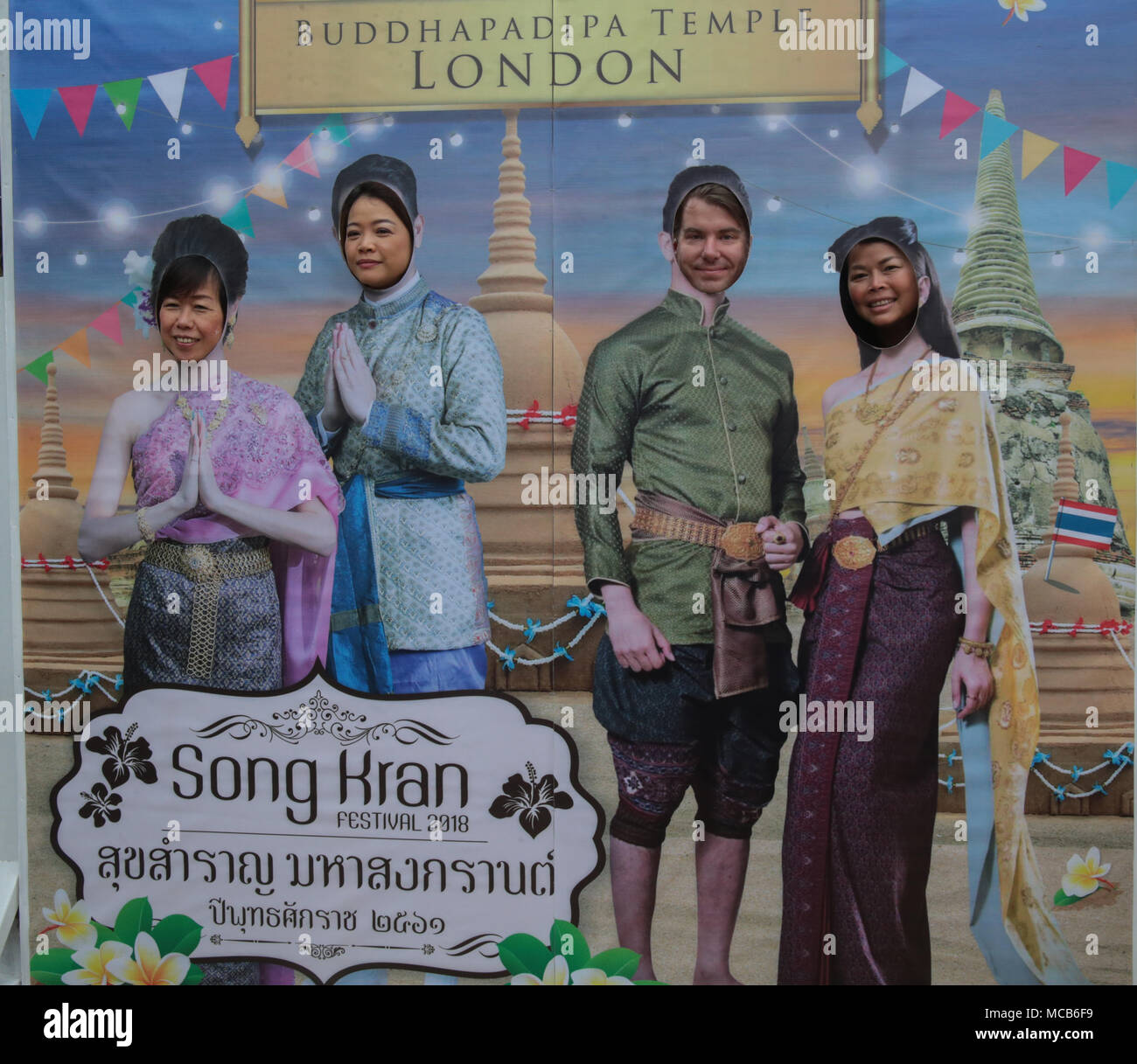 London, Großbritannien. 15 Apr, 2018. London, Großbritannien. 15 ...