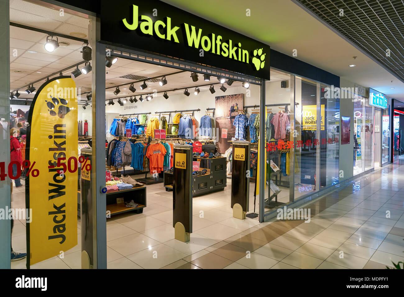 b53edca612cd47 Jack Wolfskin ist ein wichtiger deutscher Hersteller von Outdoor tragen.  Heorshe   Alamy Stock Foto