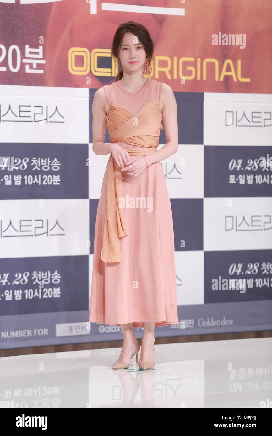 Jung yong hwa und Park shin hye wirklich datieren