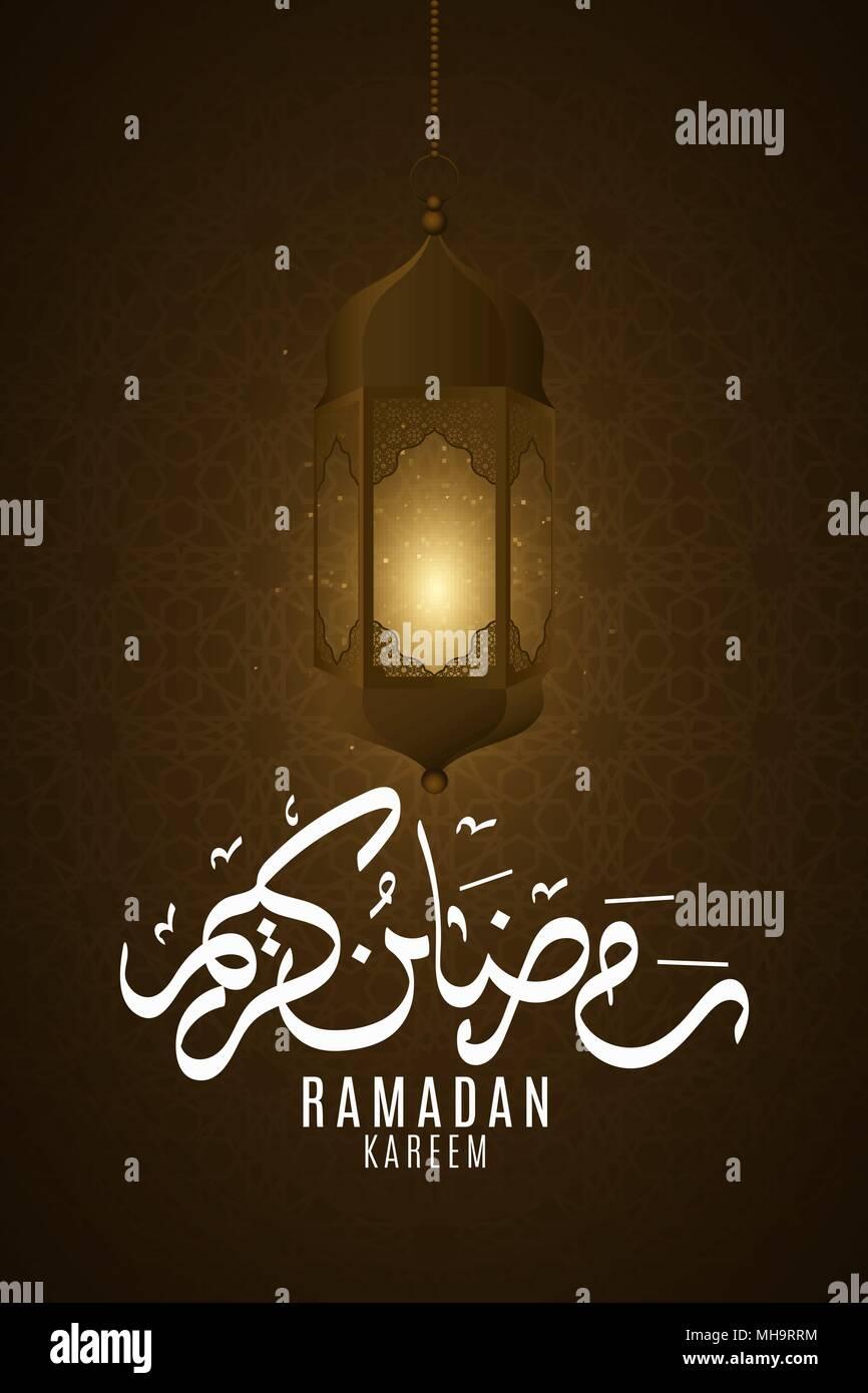 Flyer für Ramadan Kareem. Dekorative Laternen leuchten im Dunkeln ...