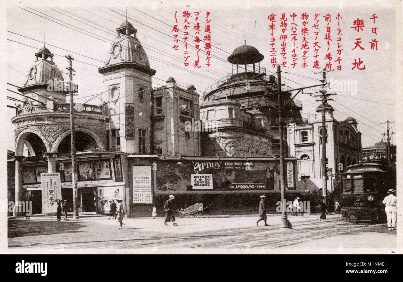 Rakutenchi Entertainment Complex/Vergnügungspark, Sennichimae (Sennichimaye), Osaka, Japan - beliebte Einkaufsstraße/Bezirk. Während der taisho Era (1912-1926), Rakutenchi war einer von Osaka's angesagtesten und bekanntesten Unterhaltungsstätten. Rakutenchi empfohlene Theatern, Unterhaltung und alle Arten von sonstigen Freizeitaktivitäten Outlets und war zwischen 1914 und 1930. Datum: ca. 1930 s Stockbild
