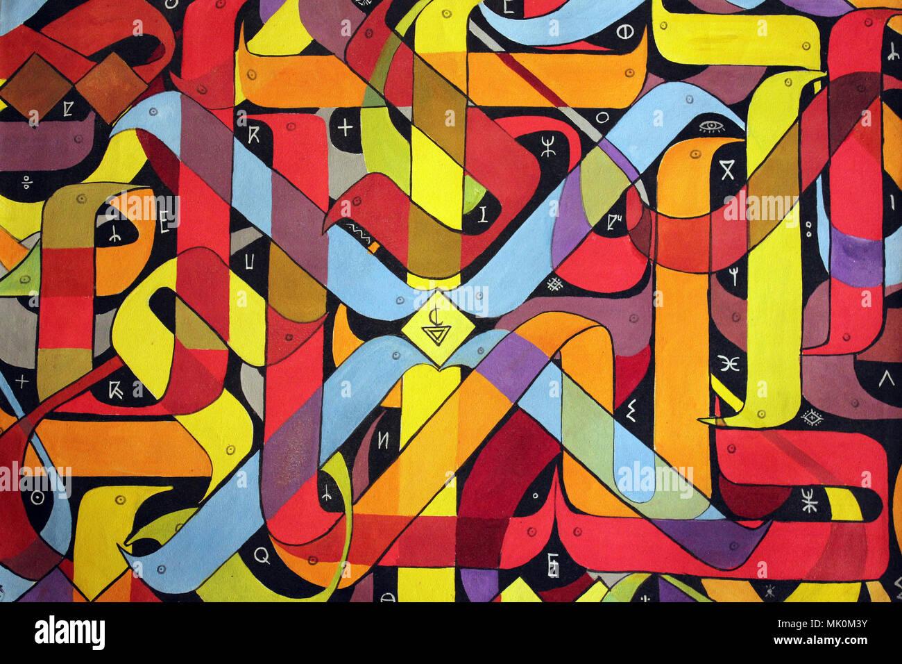 Verriegelung abstrakte Vogel Muster Stockbild