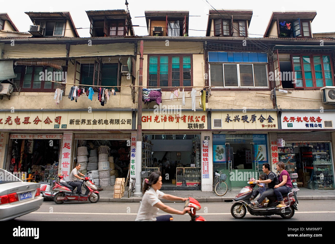 China: Shanghai Shikumen in Fujian Straße, die, typisch, Shanghai-Gehäuse. Shikumen ist ein Mietshaus mit einzigartigen nach Shanghai. Nicht ganz Stockbild