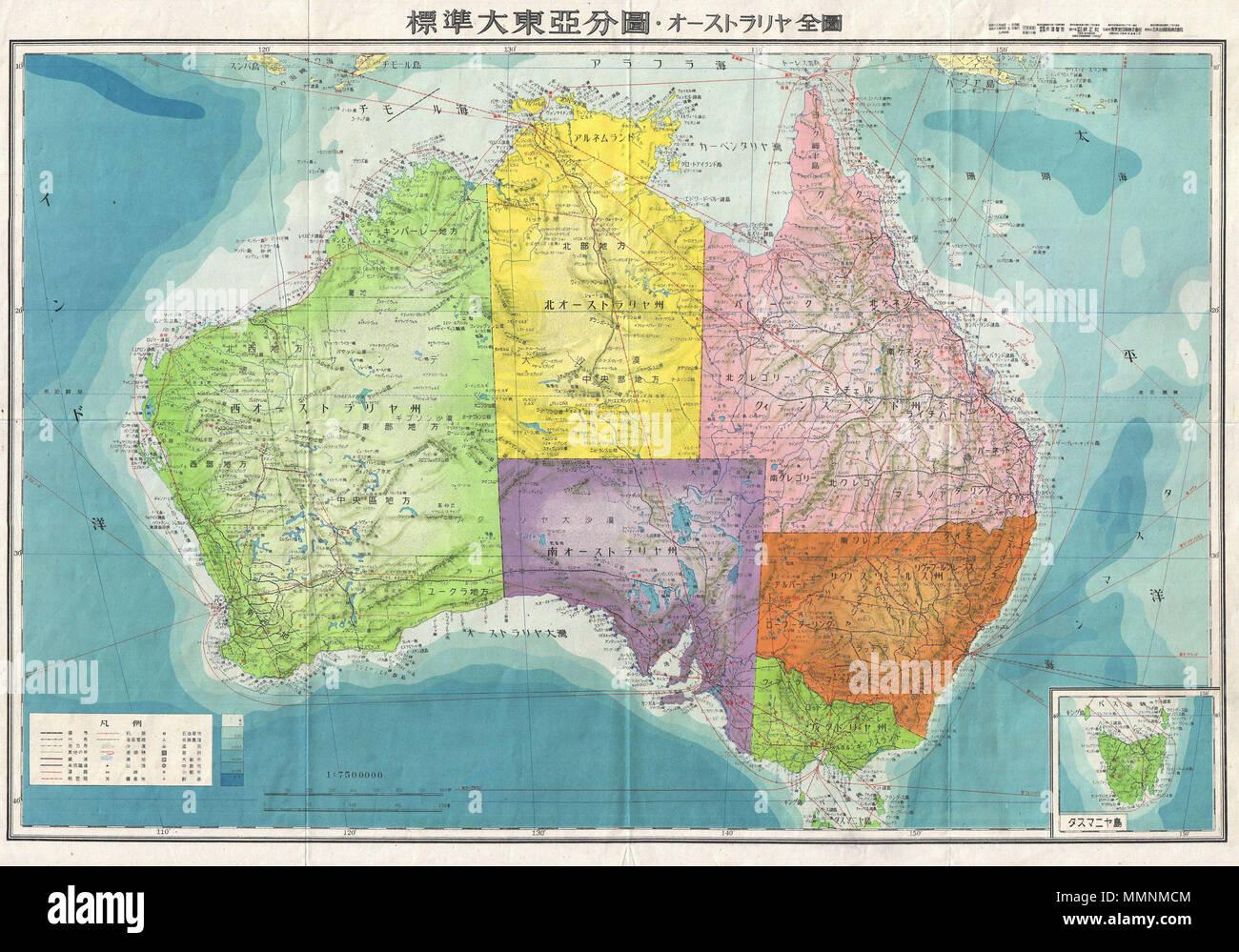 Karte Australien Englisch.Englisch Eine Atemberaubende Grossformatige Japanische Karte
