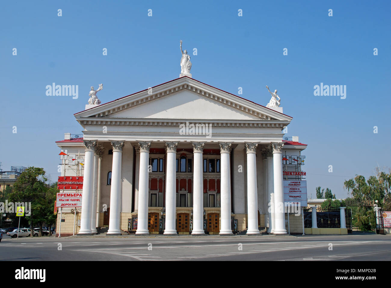 Die neuen experimentellen Theater auf Pavshikh Bortsov Square in Wolgograd, Russland Stockbild