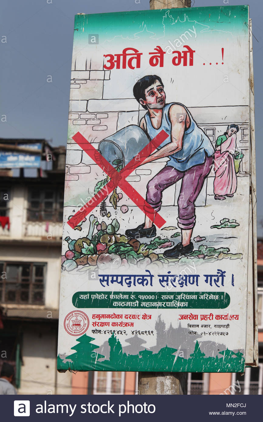 Haruman-Ehe nicht Dating-Texte