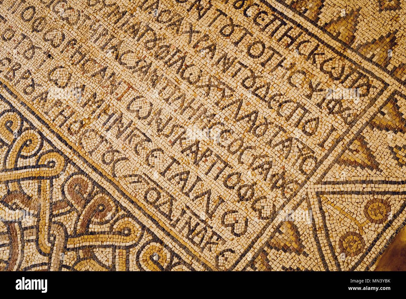 Alten Schriften auf einem Mosaik Muster in Madaba Archäologischer Park Stockbild