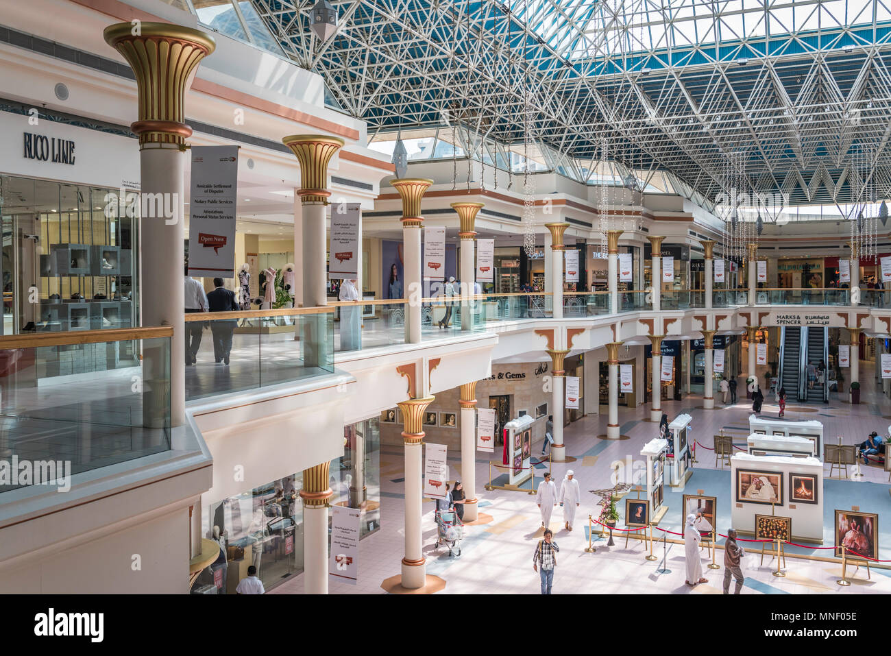 Innenarchitektur und Design der Wafi Shopping Center, Dubai, Vereinigte Arabische Emirate, Naher Osten. Stockfoto