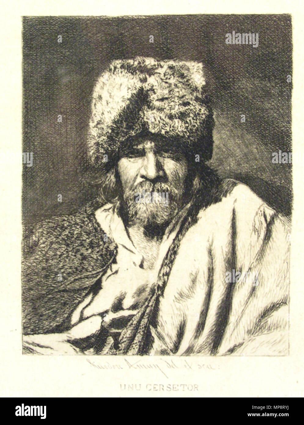 OLYMPUS DIGITALKAMERA. Englisch: Theodor Aman - Bettler, unter dem ...