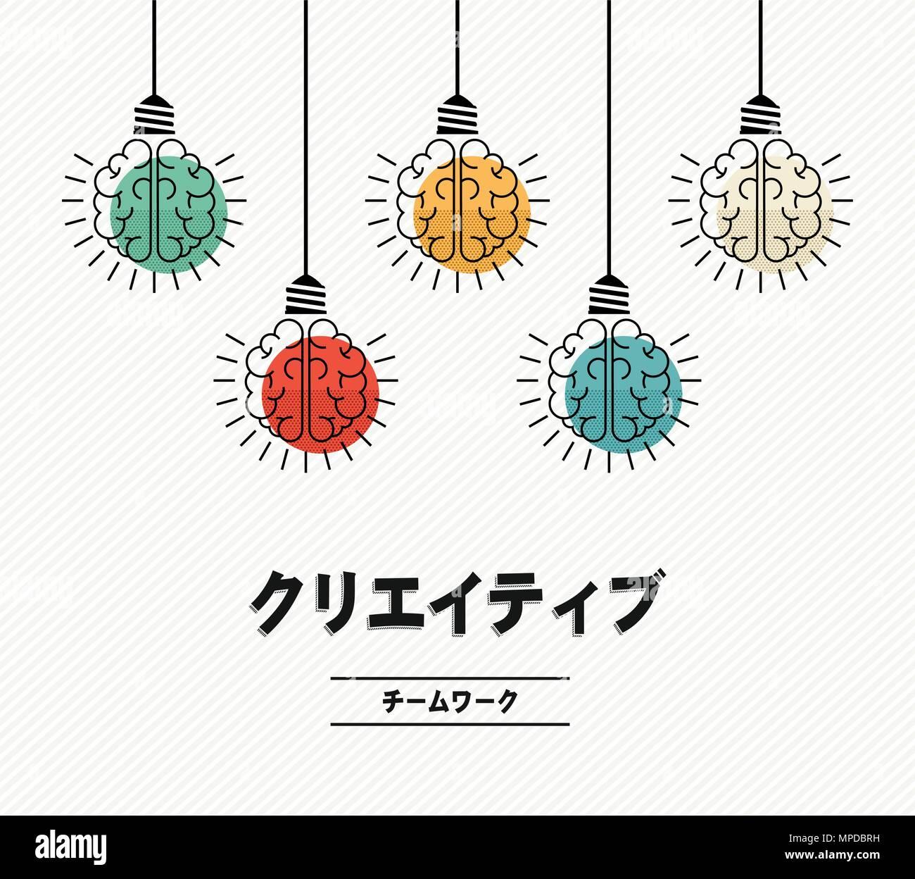 Kreative Teamarbeit Modernes Design In Japanischer Sprache Mit
