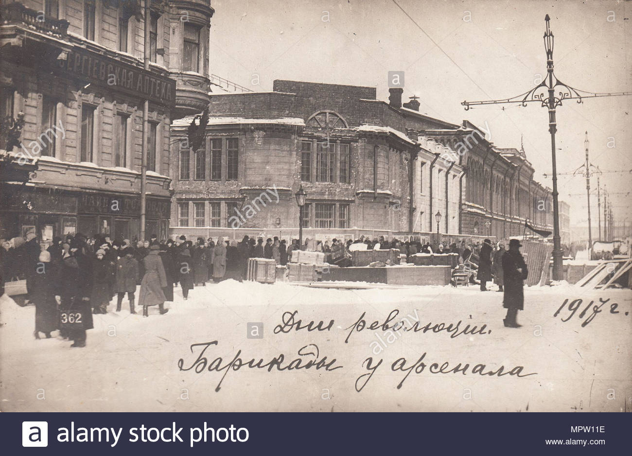 Die Tage der Revolution. Barrikaden im Arsenal, 1917. Stockbild