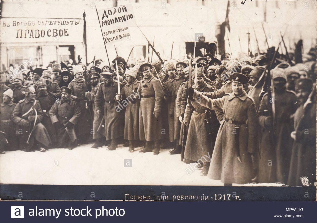 Die Tage der Revolution. Petrograd, 1917. Stockbild