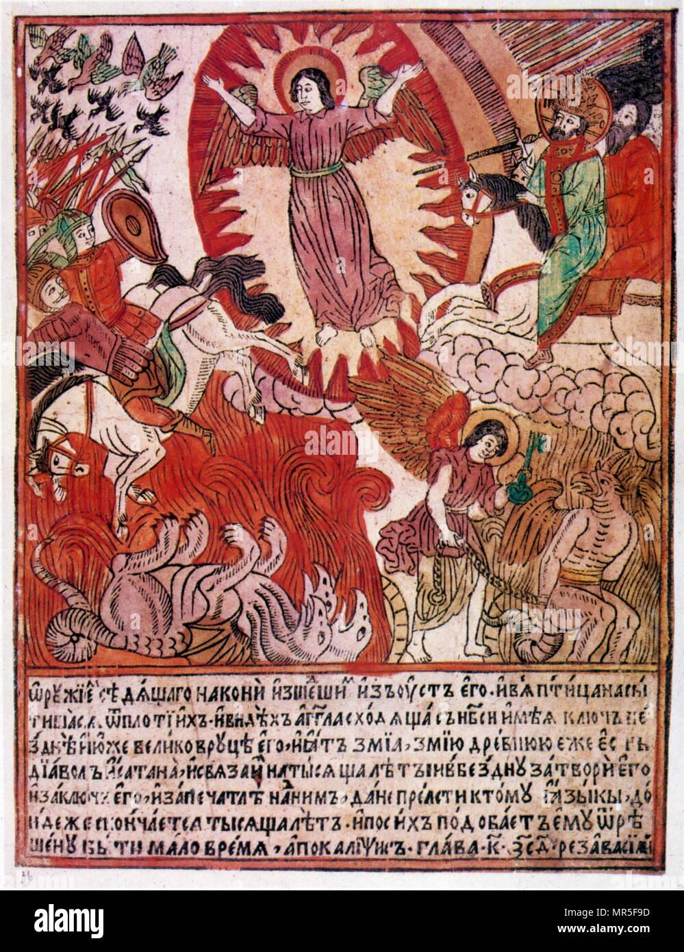 Der Antichrist von Wassili Koren, Ukrainische, russische Künstler der religiösen Drucke und Holzschnitte. 1668 Stockbild