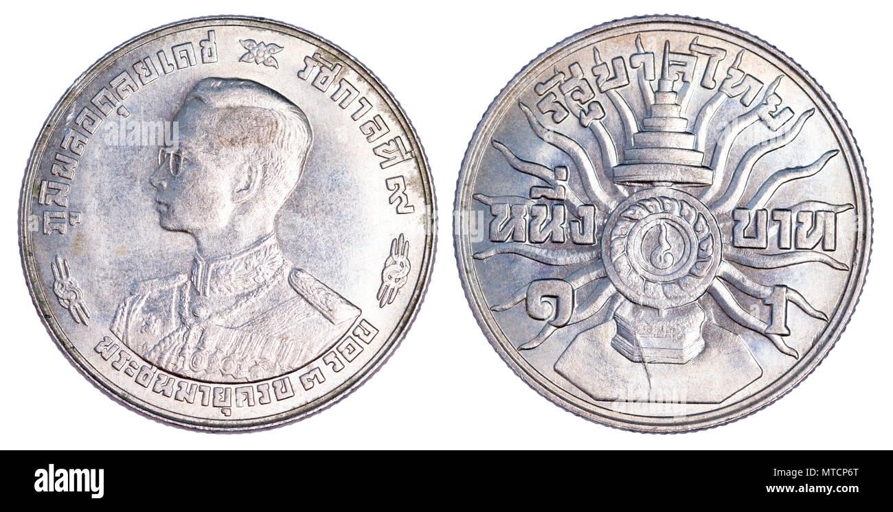 Thailand 1 Baht Münze Auf Weißem Hintergrund Stockfoto Bild
