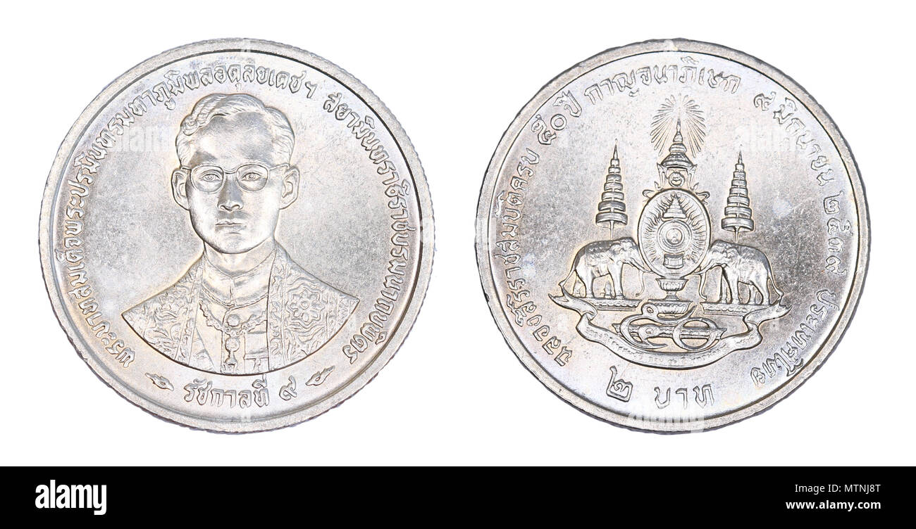 Thailand 2 Baht Münze 1996 Auf Weißem Hintergrund Stockfoto Bild