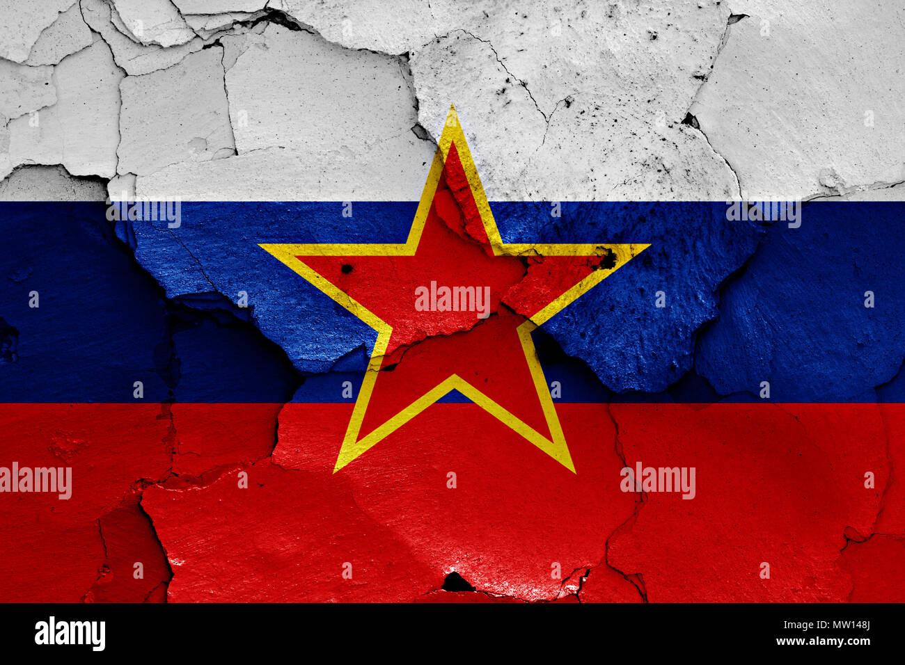 Flagge der Sozialistischen Republik Slowenien Stockbild
