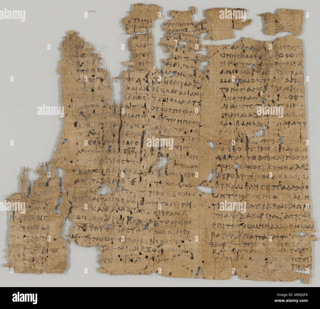 Englisch Papyrus Amherst 3a 3b Morgan Library Pap Gr 3