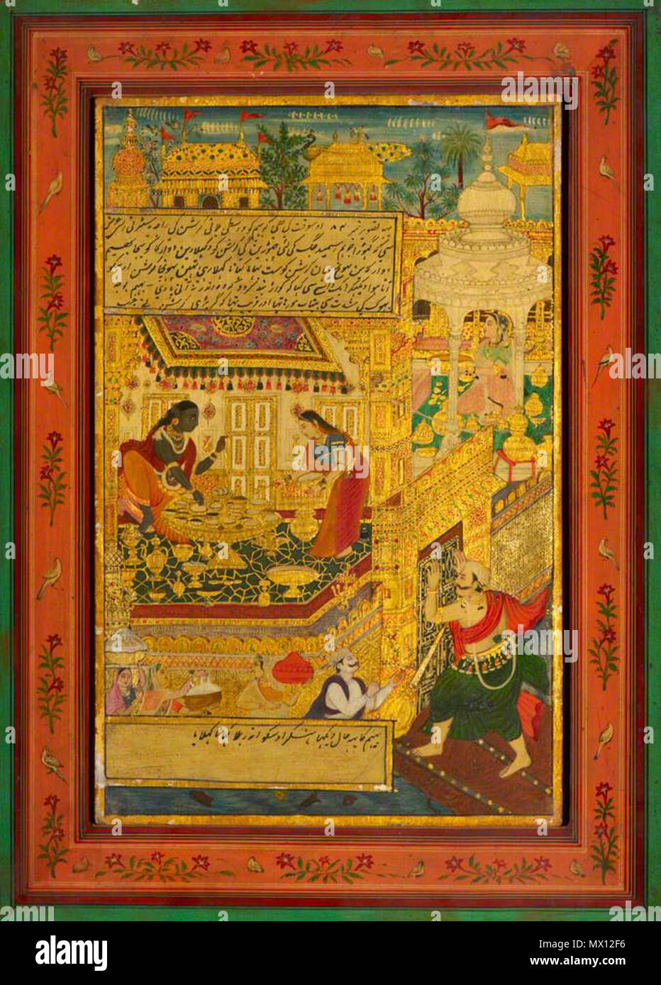 . Englisch: Lack Auf Holz, 38 X 27,5 Cm Sammlung: Horniman Museum Und  Gärten Krishna (Abbildung In Dunkelblau) Hat Die Türen Von Dwarka Herunter  Auf Die ...