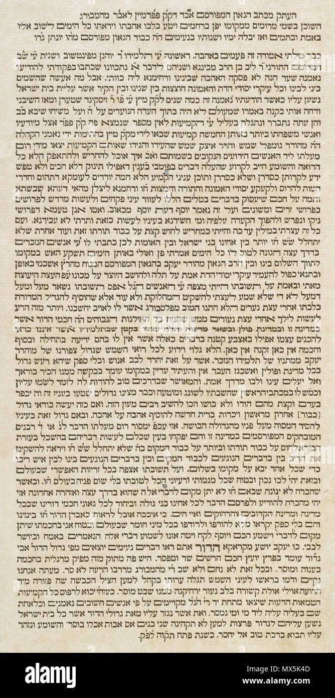 Rabbi Stockfotos Rabbi Bilder Seite 19 Alamy