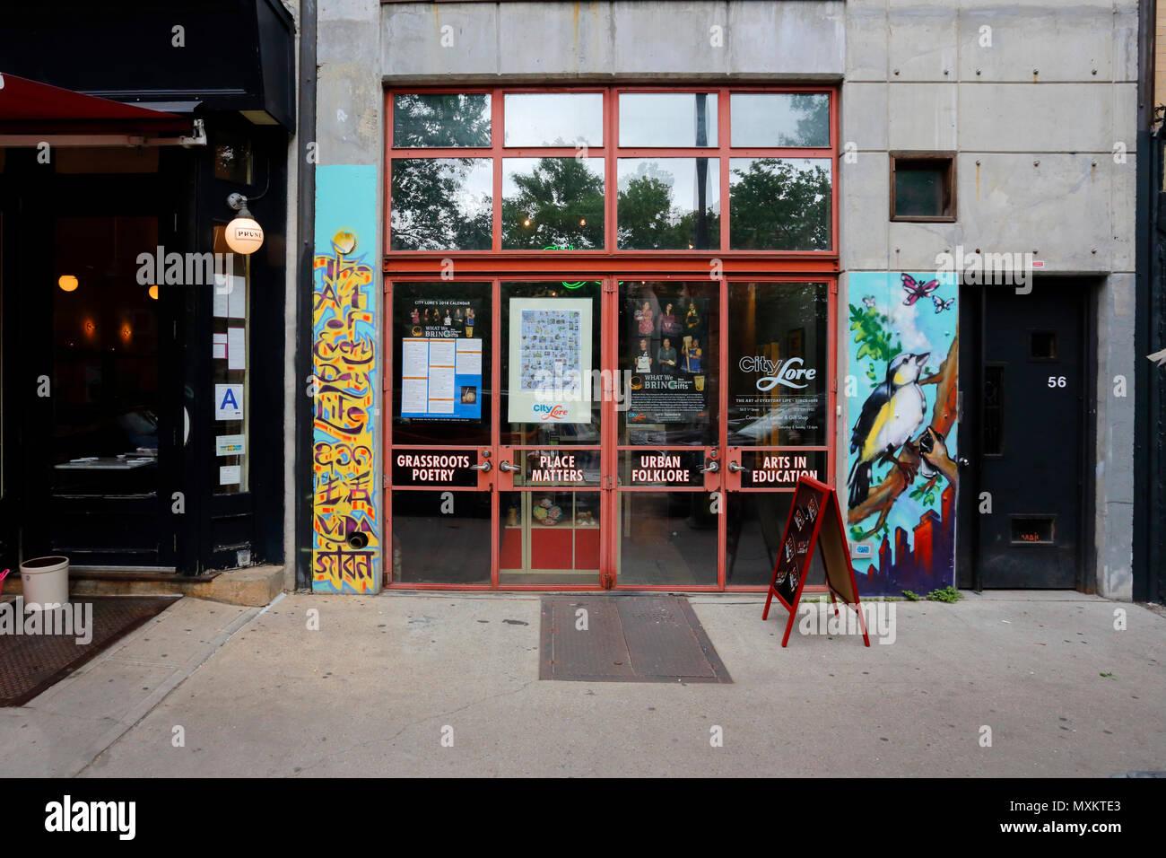 Stadt Lore, Lore Art Gallery, 56 E 1 St, New York, NY Stockbild