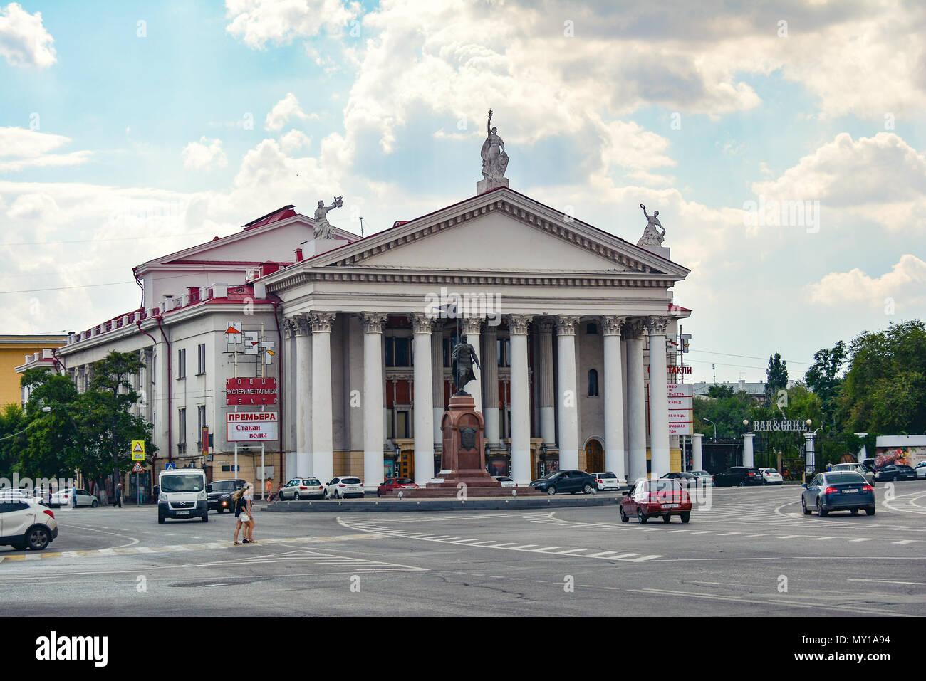Russland, Wolgograd, Mai 12, 2018 Neue experimentelle Theater Stockbild
