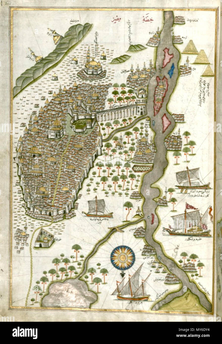 Piri Reis Karte Atlantis.Um 1513 Stockfotos Um 1513 Bilder Alamy