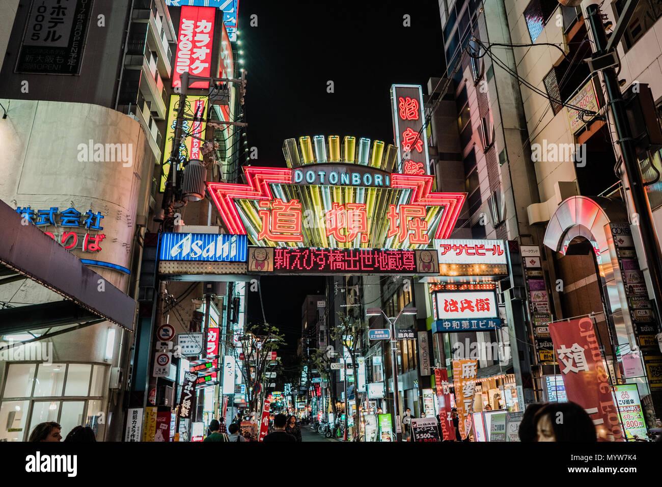 Dotonbori bei Nacht Stockbild