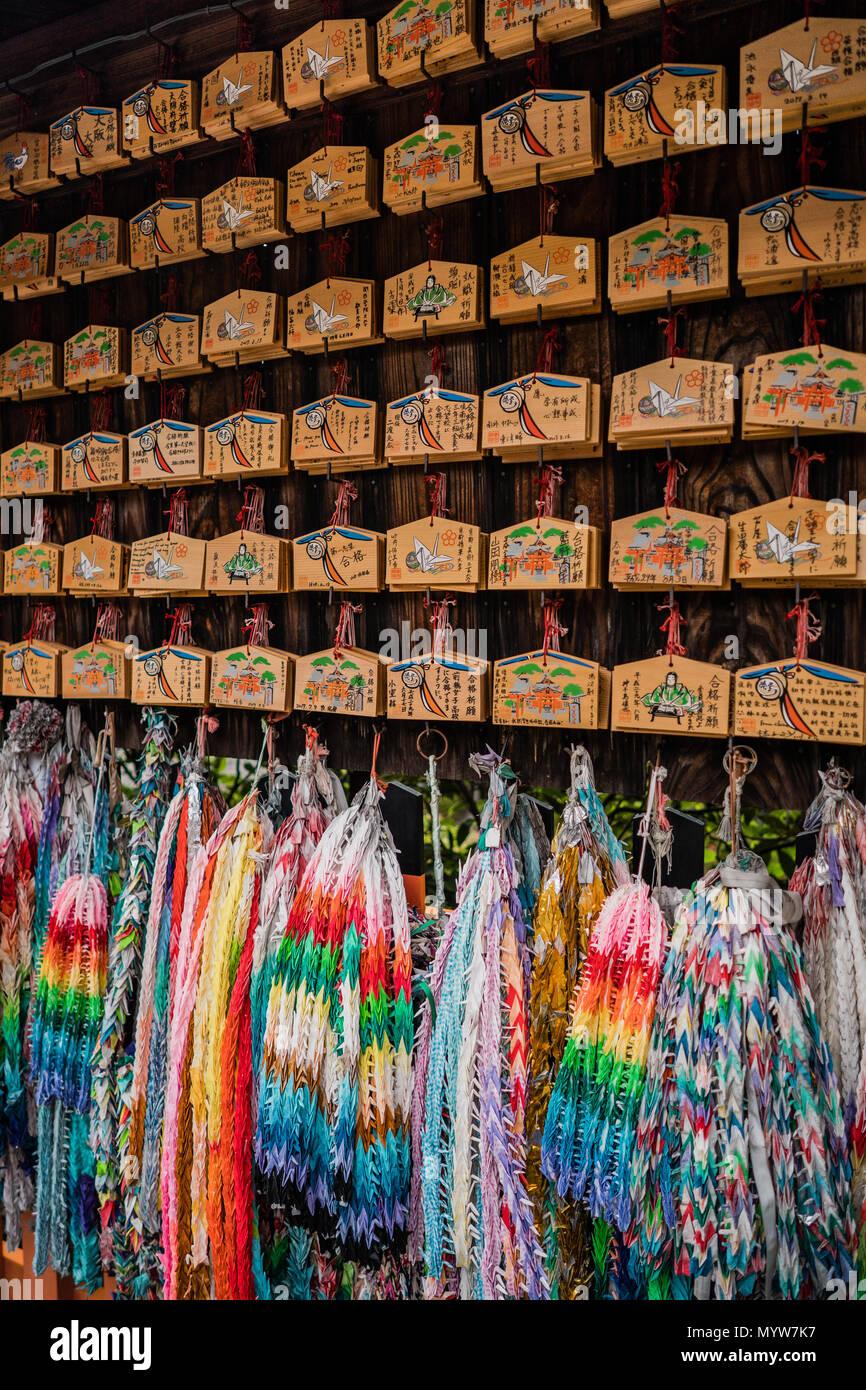 Fushimi Inari-taisha Stockbild