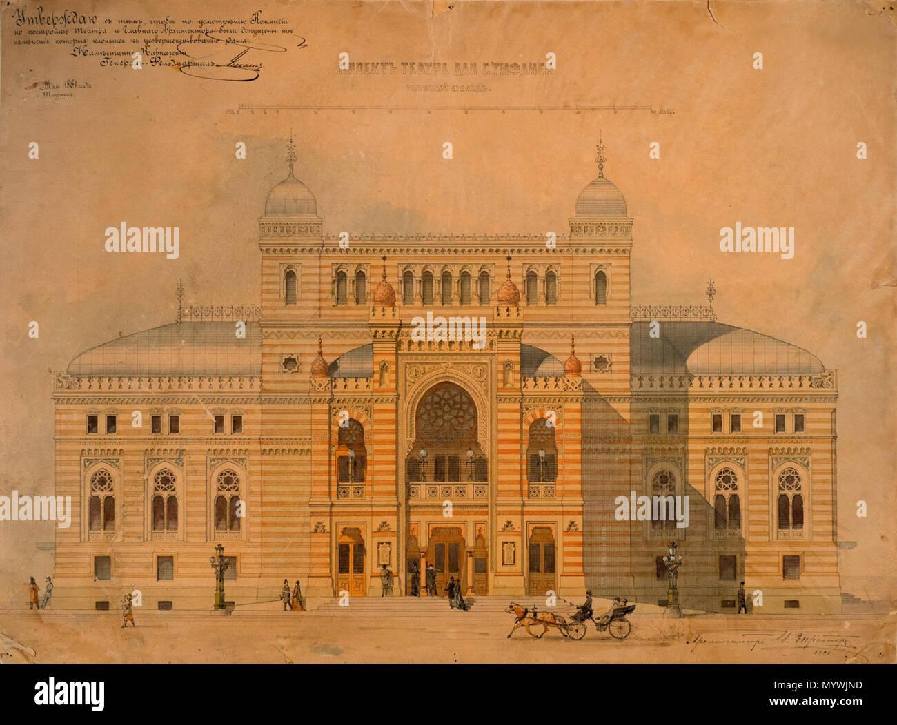 Englisch Georgian National Opera Theater Entwurf 1881