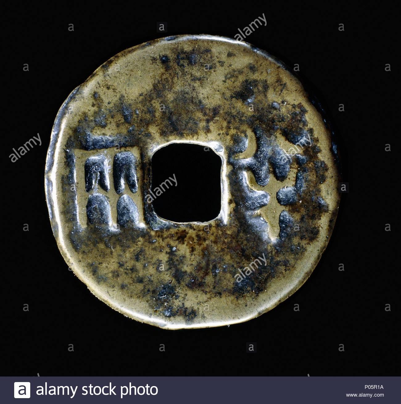 Banliang Münze Chinesisch 3 Jahrhundert V Chr Die Chinesische
