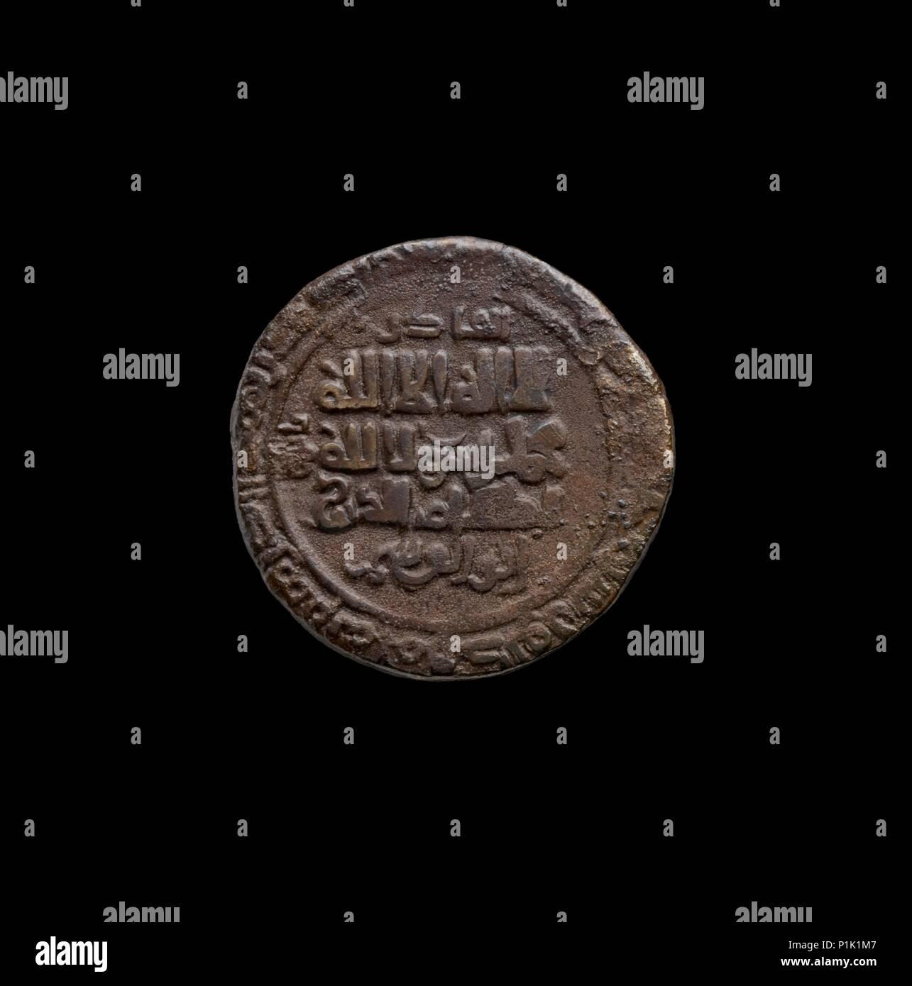 Der Ghaznawiden Münze 999 1030 Abmessung Durchmesser 19
