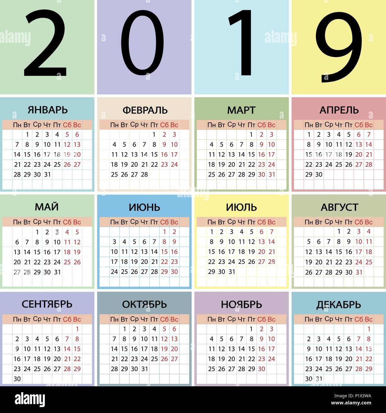 kalender 2019 jahr russisch woche beginnt mit montag. Black Bedroom Furniture Sets. Home Design Ideas