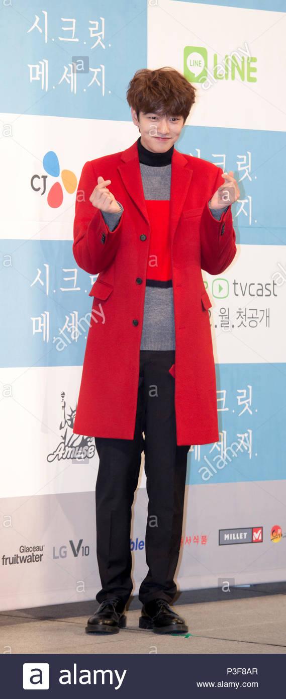 Korean Schauspielerin Schauspieler Wie Sie Ihre erste Nachricht auf Dating-Website senden