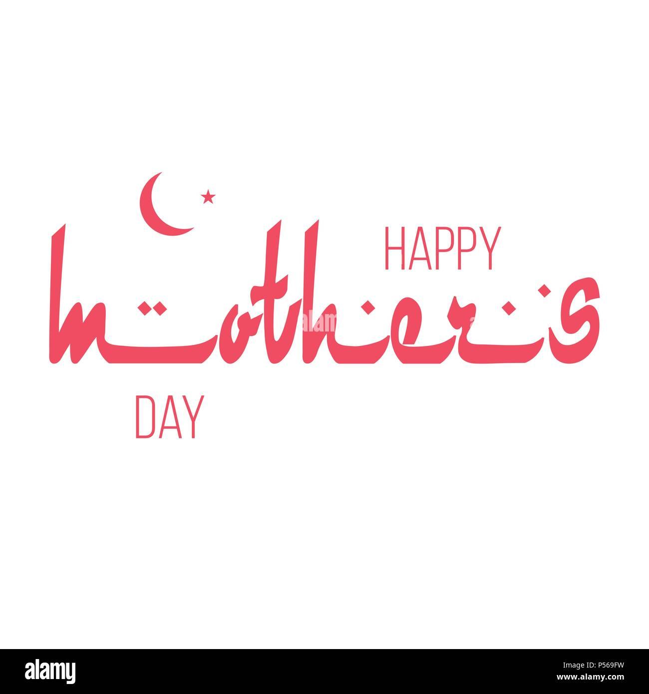 Glückliche Mütter Tag Typografie Design Mit Arabischer