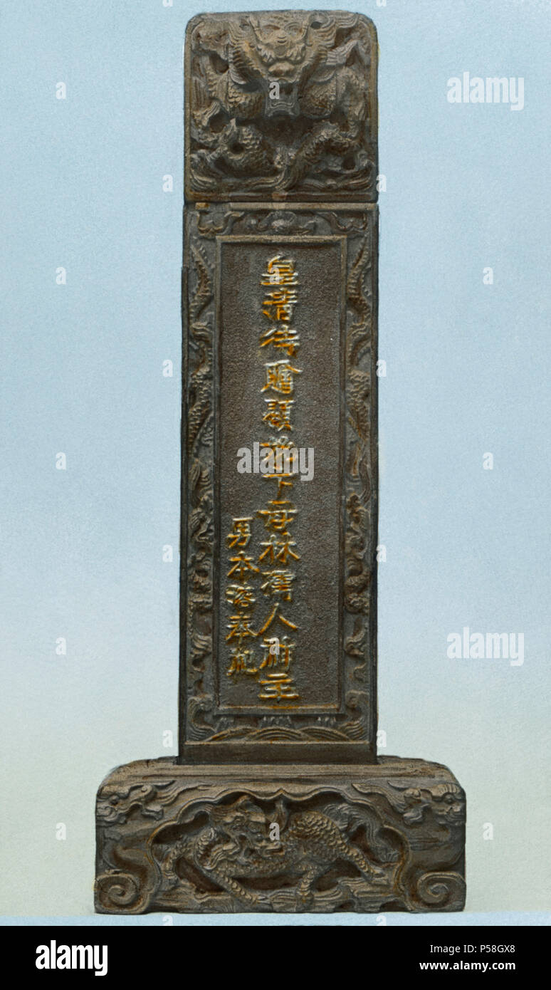 Chinesische Ancestral Tablet, Hand-Colored magische Laterne Folie, Newton & Company, 1930 Stockbild